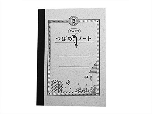 【ツバメ】かんさつノート A5判ノート TY2050