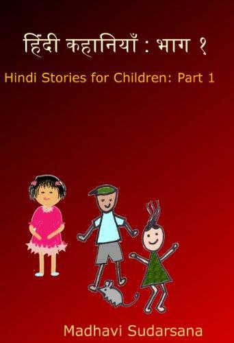 essay on friendship for children