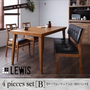 天然木北欧ヴィンテージスタイルダイニング【LEWIS】ルイス/4点セットB(テーブル+チェア×2+背付ベンチ)  | ライトブラウン