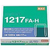 マックス ホッチキス針 1217FA-H 12号