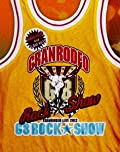 GRANRODEOの夏の野外ライブをフジテレビNEXTでオンエア