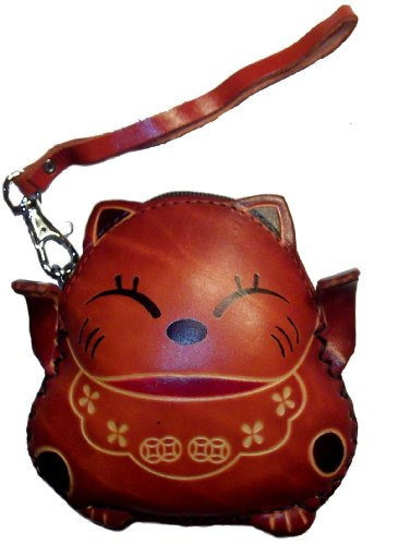Fortune the Cat - Leather Animal Coin Purse with Wrist Strap #1021