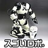 完全二足歩行 近未来型ロボ ロボアクター 本体・プロポ リモコン roboactor