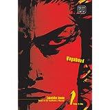 Vagabond, Vol. 1 (VIZBIG Edition) ~ Takehiko Inoue
