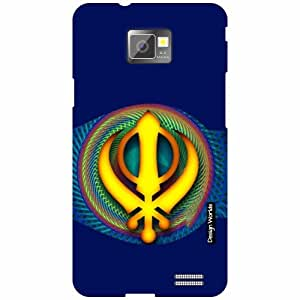 Design Worlds Samsung I9100 Galaxy S2 Back Cover - Elegance Designer Case and Covers