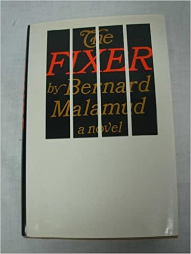 The Fixer by Bernard Malamud, Hardcover Book, 1966