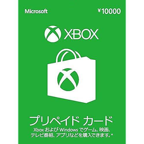 Array Xbox 프리페이드 카드 10000엔 [구 Xbox 기프트 카드] (2015-07-29)