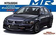 1/24インチアップシリーズ ID120 三菱ランサーエボリューション8 MR