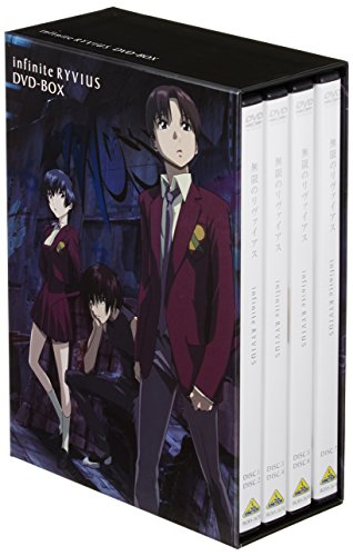 EMOTION the Best 無限のリヴァイアス DVD-BOX