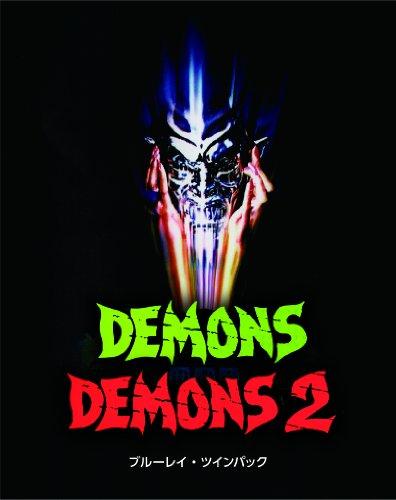 デモンズ&デモンズ2 ブルーレイ・ツインパック(初回限定版) [Blu-ray]