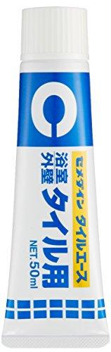 RoomClip商品情報 - セメダイン 浴室・外壁・タイル用強力接着剤 タイルエース 白色 P50Ml CA-330
