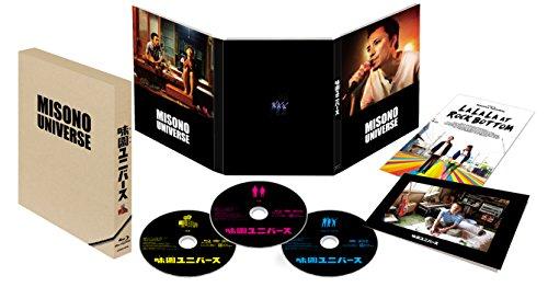 味園ユニバース 初回限定 [Blu-ray]