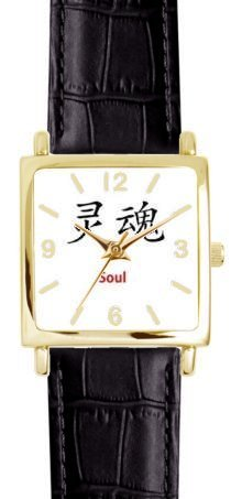 Watchbuddy Soul - Chinese Symbol - Watchbuddy Deluxe Gold Tone Square Case Watch - Black Strap - Large Size Men's Or Jumbo Women's Size