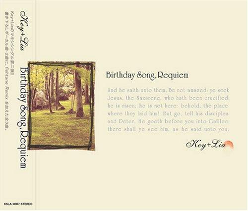 Birthday Song Requiem
