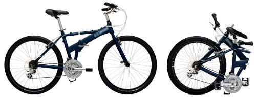 Dahon Espresso Folding Bike (Baltic, 16-Inch Frame)