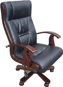 acf fauteuil chaise de bureau de direction haut de gamme fournitures de bureau. Black Bedroom Furniture Sets. Home Design Ideas