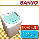 サンヨー全自動洗濯機4.2K ASW-LP42B