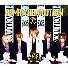 ROMAN REVOLUTION(初回限定寿盤)(DVD付)(在庫あり。)