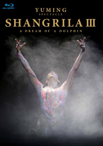 YUMING SPECTACLE SHANGRILA III-A DREAM OF DOLPHIN-(Blu-ray)