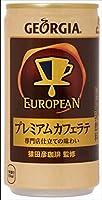 ジョージア ヨーロピアン プレミアムカフェラテ 185g缶×30本
