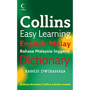 malay to english dictionary pdf