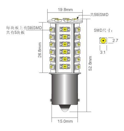 2X 30 Smd Led Ba15S1157 24V White Stop Light New