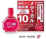 【第2類医薬品】サンテメディカル10 12mL