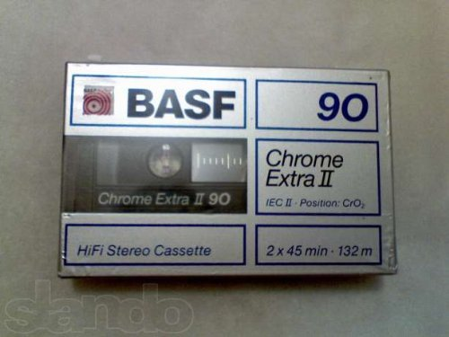 basf-chrome-extra-ii-90