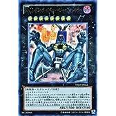 遊戯王カード【No.15 ギミック・パペット-ジャイアントキラー】【ウルトラ】VJMP-JP066-UR