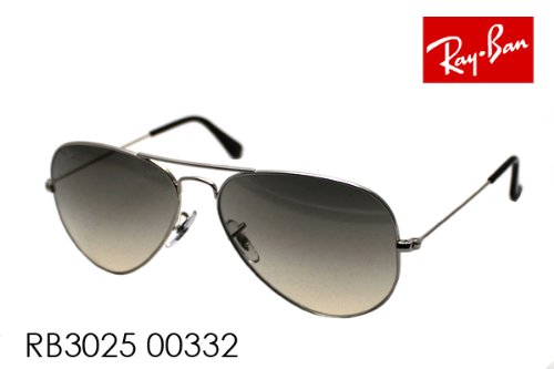 aviator ray ban sunglasses  raybanaviator