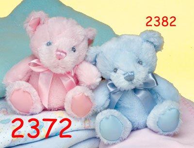 First Main 2372 Pink Pastel Pal