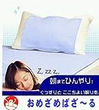 朝までクール 低反発ジェルパッド 枕用
