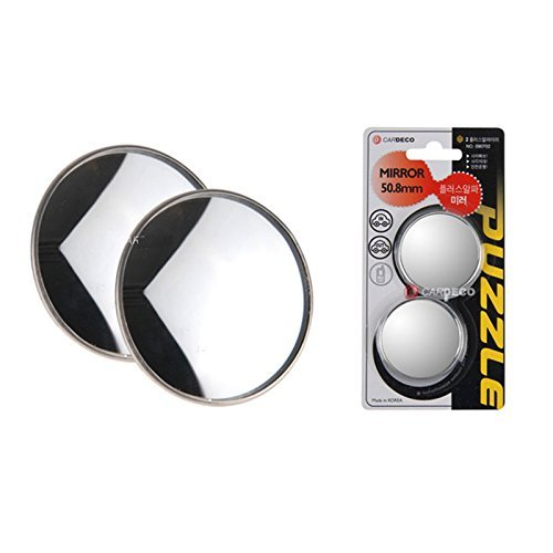 2inch 2pcs Cardeco Puzzle Plus Alpha Circle Mirror