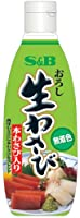 S&B おろし生わさび(無着色) 310g