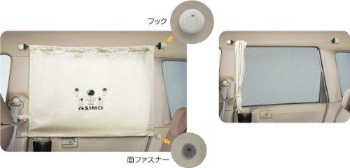 HONDA LIFE ホンダ ライフ【JC1/JC2】 ASIMOカーテンフック・カーテン付け替え用(2個入り)[08U08-SZH-000C]