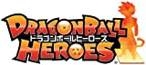 ドラゴンボールヒーローズ ギャラクシーミッションオフィシャルバインダーセット
