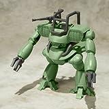 スーパーミニプラ 戦闘メカ ザブングル [4.ギャロップタイプ+オプションセットB(グリーン)](単品)