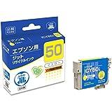 エプソン ICY50 イエロー対応 ジットリサイクルインク JIT-E50YZ 日本製