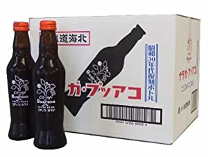 オバラコアップガラナアンチックボトル 230ml×20本