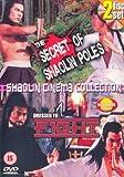 Secrets Shaolin/Dressed Fight [DVD]