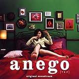anego[アネゴ]オリジナル・サウンドトラック