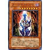 【遊戯王カード】 ダーク・ネクロフィア 【ウルトラ】 BE2-JP004-UR