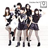 Evolution No.9♪9nine