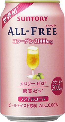 サントリー オールフリー コラーゲン 350ml×24本  ノンアルコールビールテイスト飲料