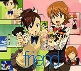 friend(笹川京子VS三浦ハル)
