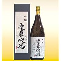 6本セット 慶喜快福(けいきかいふく) 吟醸 1800ml ×6本 新潟