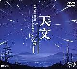 �V���V���[ ������a���A�����Q�A�I�[�����A�F��H�c [DVD]