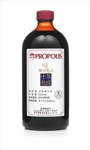 サンフローラ 最高級10年熟成プロポリス液 500ml ファミリーサイズ