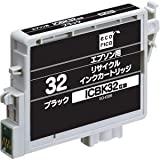 エコリカ リサイクルインクカートリッジ EPSON ICBK32 黒互換インク ECI-E32B