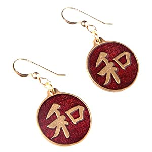 Small Heiwa Red Enamel Earrings on French Hooks